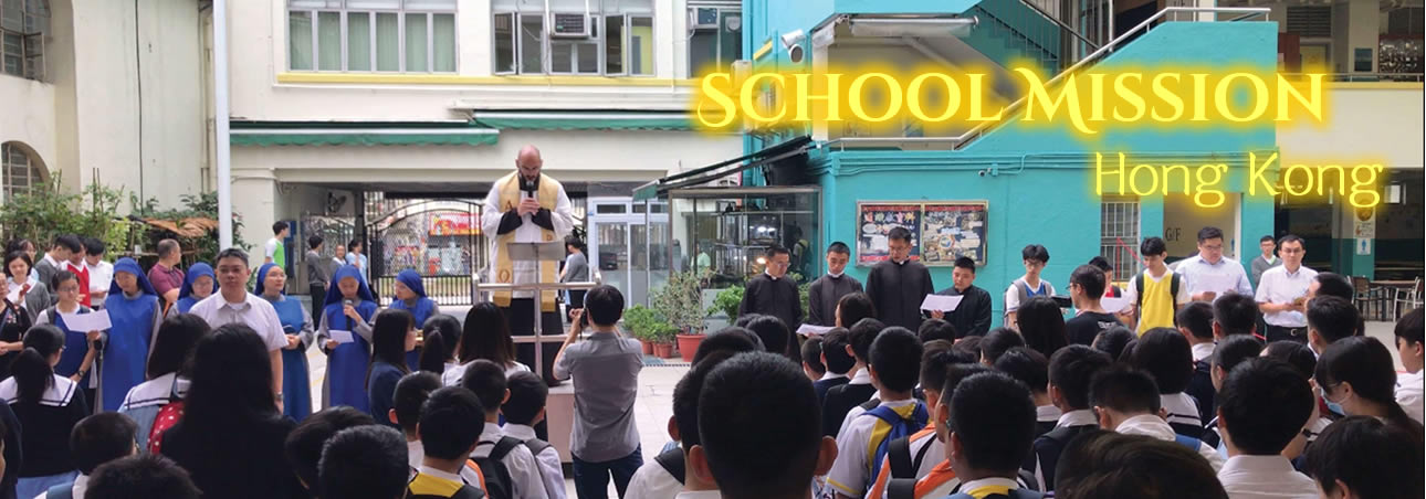 School Mission in Hong Kong