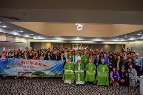 Closing of 6th Worldwide Overseas Chinese Pastoral and Evangelization Convention